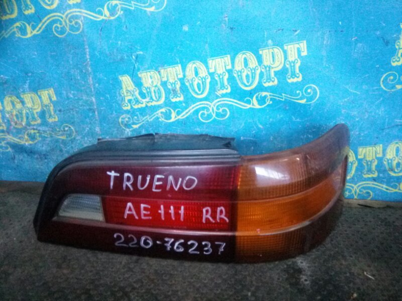 Стоп сигнал Toyota Trueno AE111 задний правый