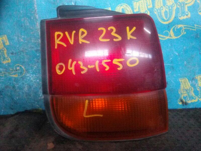 Стоп сигнал Mitsubishi Rvr N23W задний левый