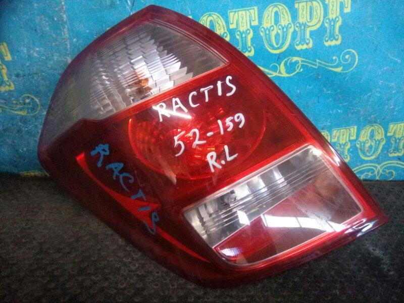 Стоп сигнал Toyota Ractis NCP100 1NZ задний левый