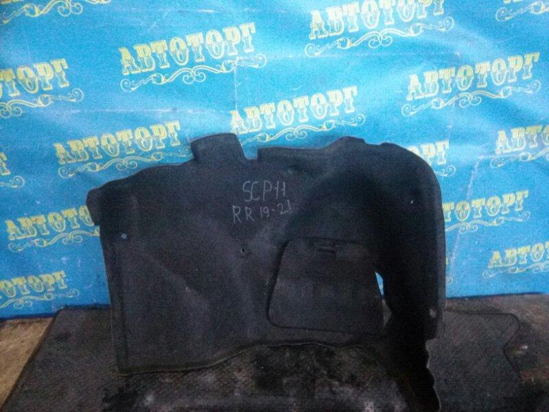 Обшивка багажника Toyota Platz SCP11 1SZ 2000 задняя правая