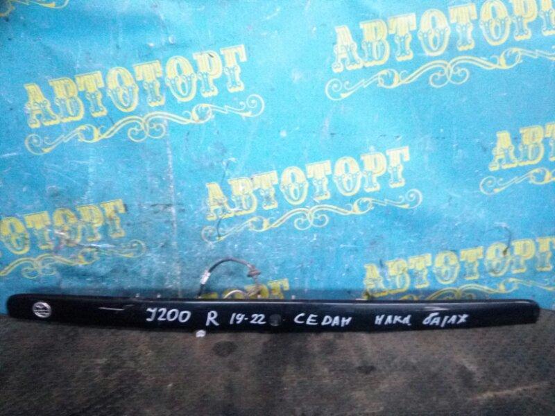 Накладка на багажник Chevrolet Lacetti J200 F16D3 2012 задняя
