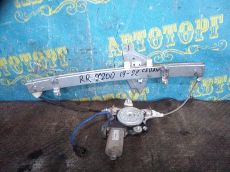 Стеклоподъемник Chevrolet Lacetti J200 F16D3 2012 задний правый