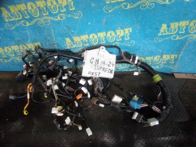 Проводка под торпеду Mazda 6 GH LF 2011