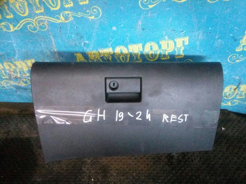 Бардачок Mazda 6 GH LF 2011