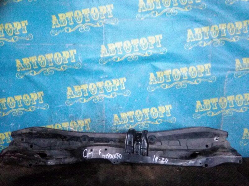 Жабо Mazda 6 GH LF 2011 нижнее