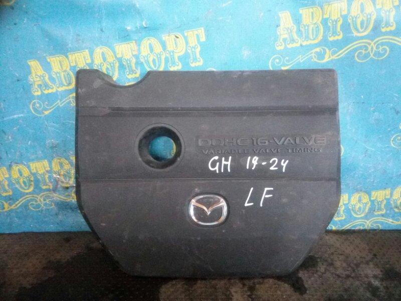 Накладка двигателя Mazda 6 GH LF 2011