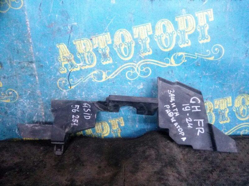 Защита радиатора Mazda 6 GH LF 2011 передняя правая