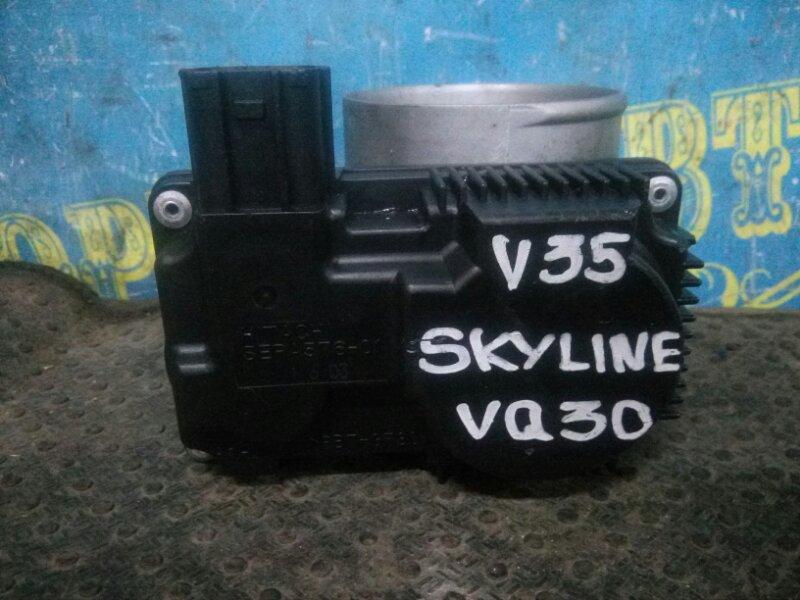 Дроссельная заслонка Nissan Skyline V35 VQ30