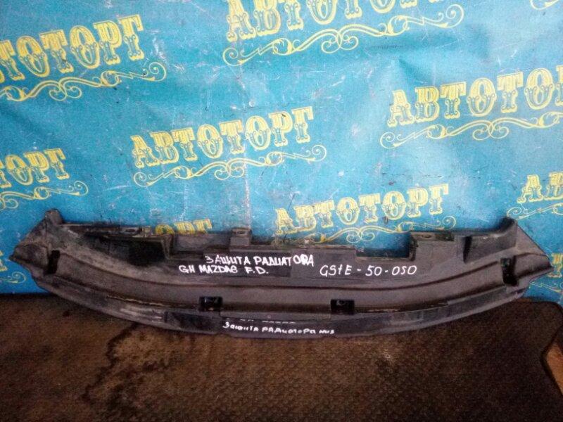 Защита бампера Mazda 6 GH LF17 2008 передняя