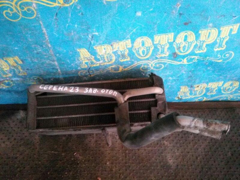 Радиатор кондиционера Nissan Serena KVNC23 задний