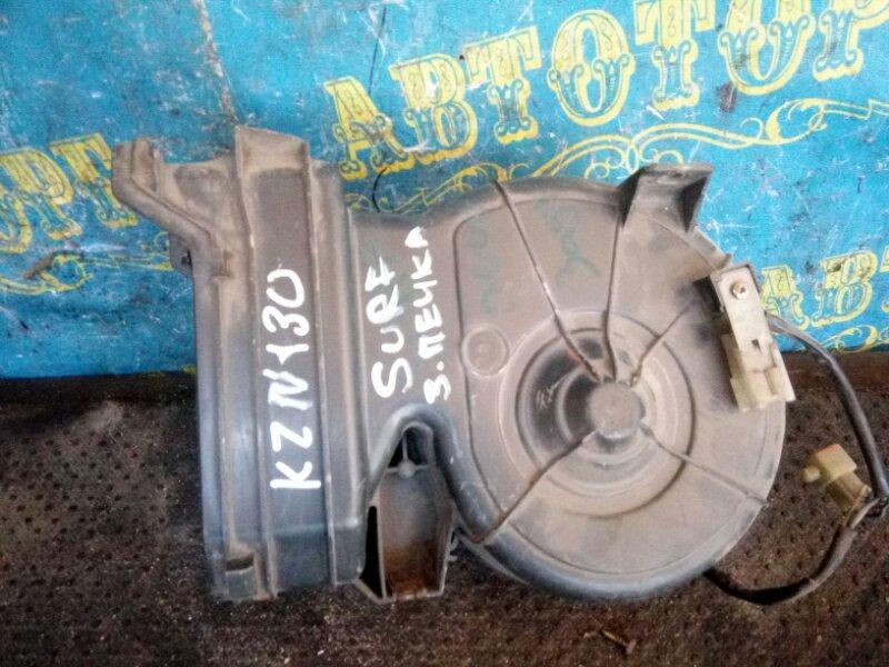 Корпус печки Toyota Surf KZN130 1KZ задний