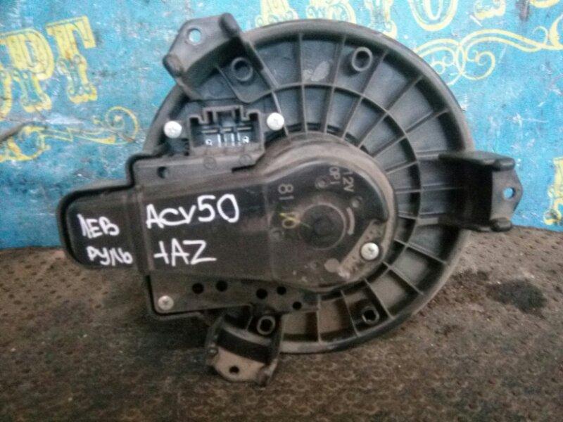 Мотор печки Toyota Camry ACV51 1AZ 2012 передний