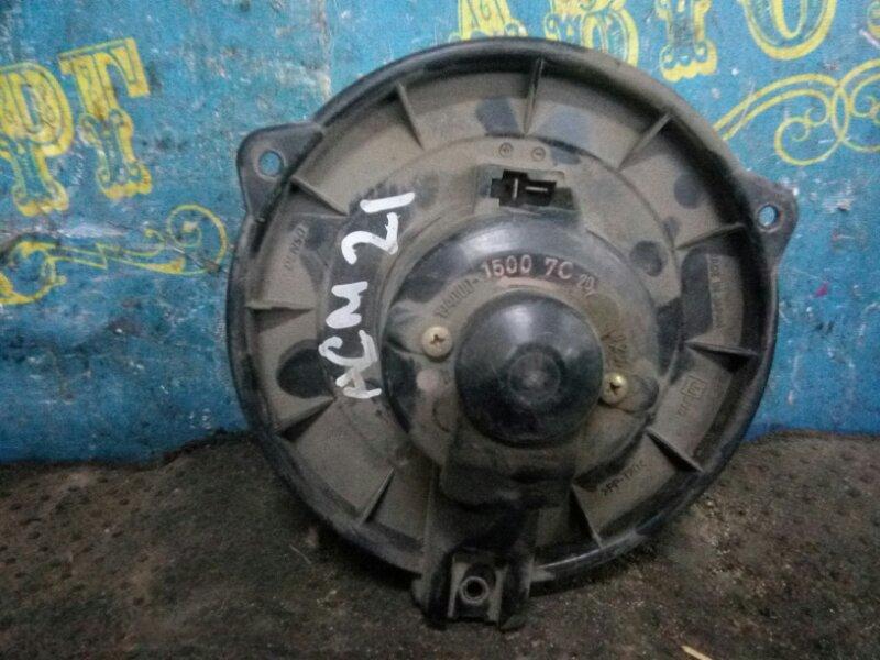Мотор печки Toyota Ipsum ACM21 передний
