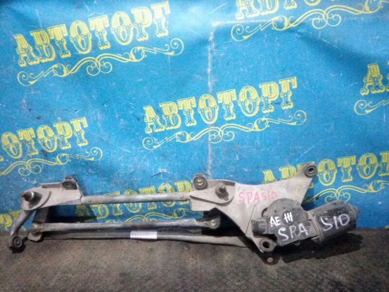 Трапеция дворников Toyota Spacio AE111 передняя