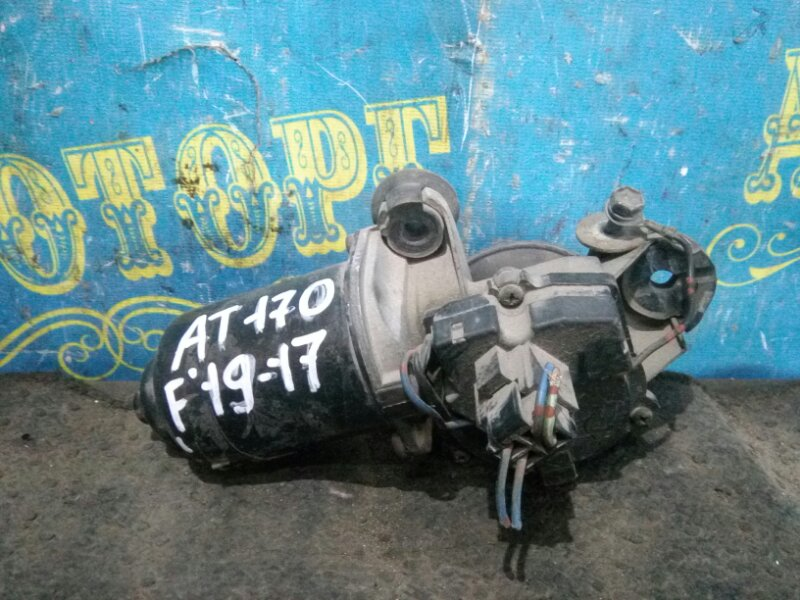 Мотор дворников Toyota Carina AT170 5A-FE 1990 передний