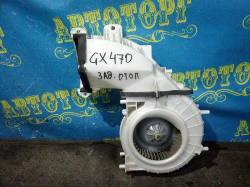 Мотор печки Toyota Landcruiser GX470 задний