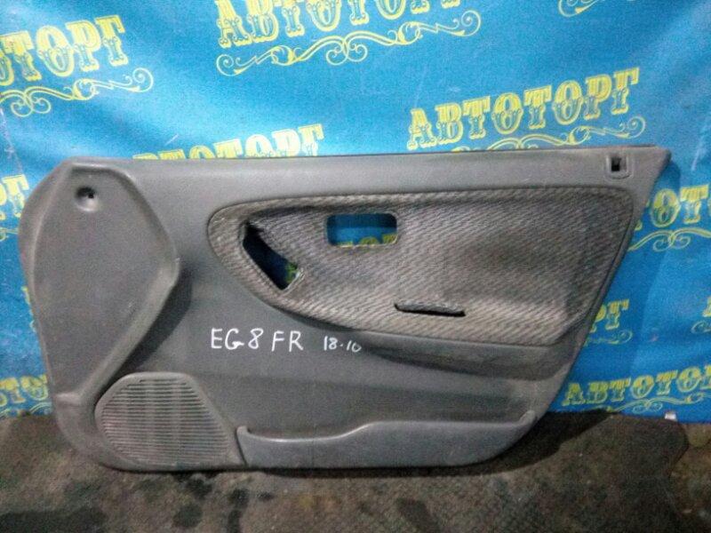 Обшивка дверей Honda Civic EG8 D15B 1995 передняя правая