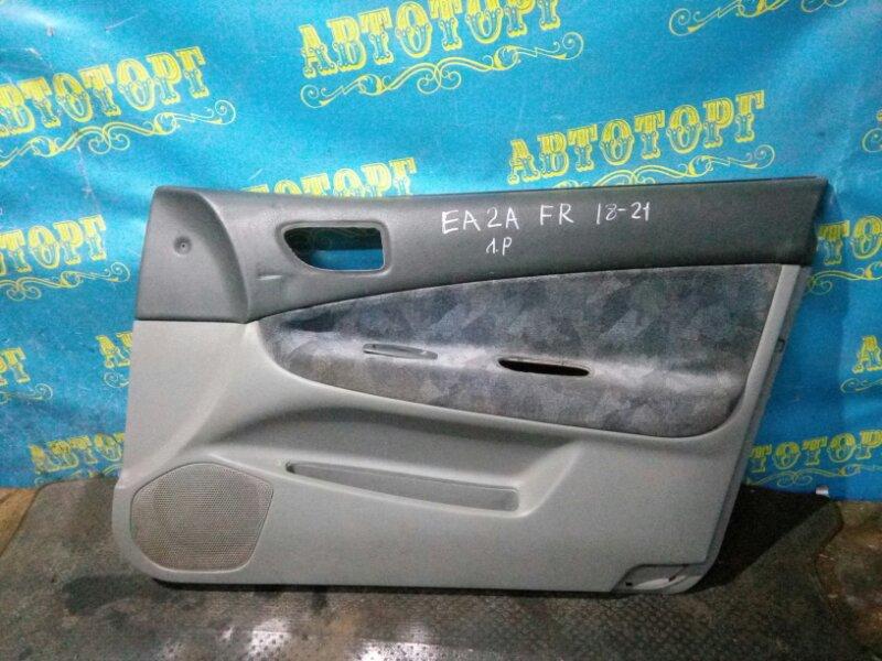 Обшивка дверей Mitsubishi Galant EA2A 4G63 1997 передняя правая