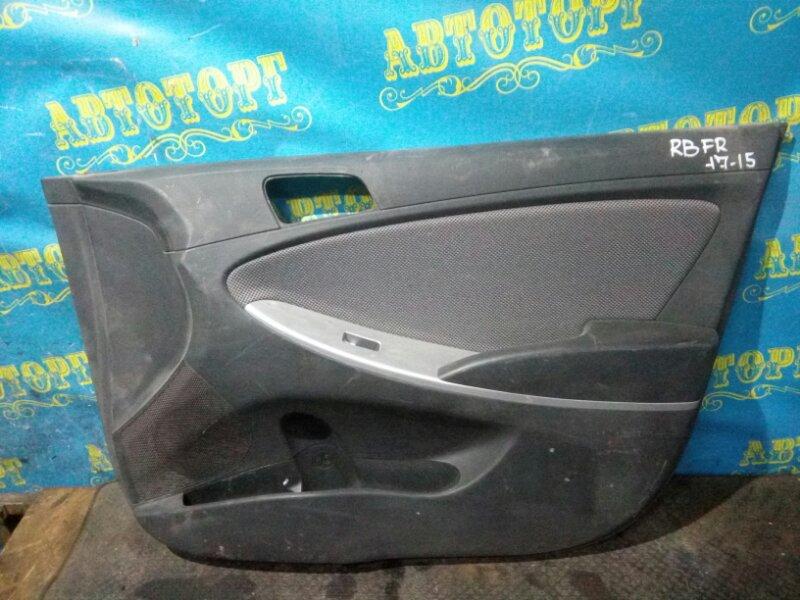 Обшивка дверей Hyundai Solaris RB G4FC 2012 передняя правая