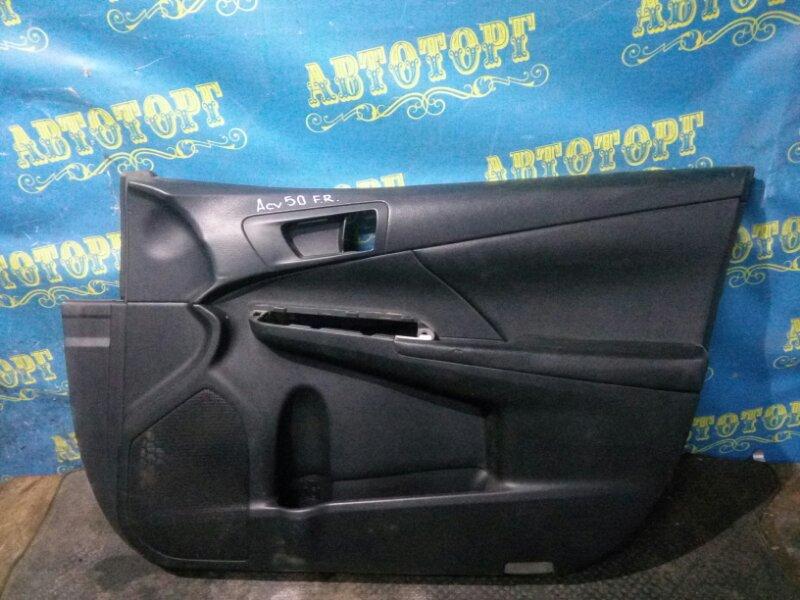 Обшивка дверей Toyota Camry ACV51 1AZ 2012 передняя правая