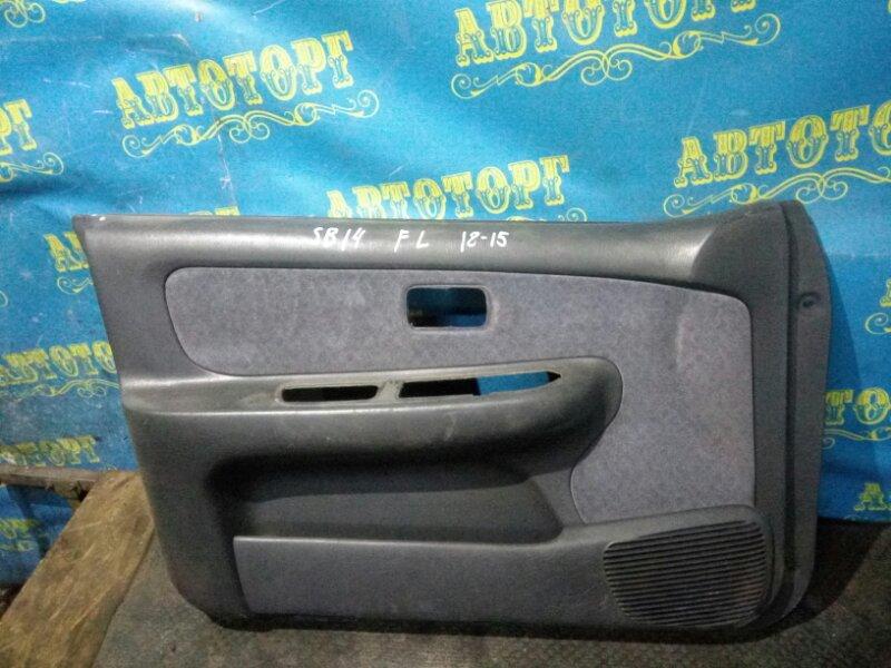 Обшивка дверей Nissan Sunny SB14 CD20 1997 передняя левая