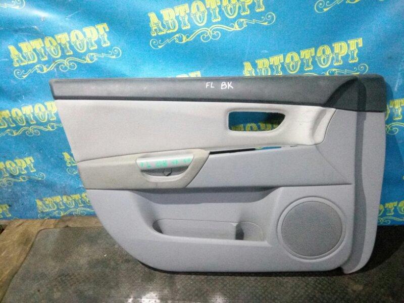 Обшивка дверей Mazda Axela BK ZY 2004 передняя левая
