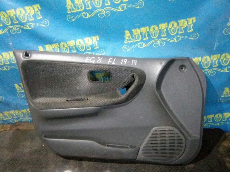 Обшивка дверей Honda Civic EG8 D15B 1994 передняя левая