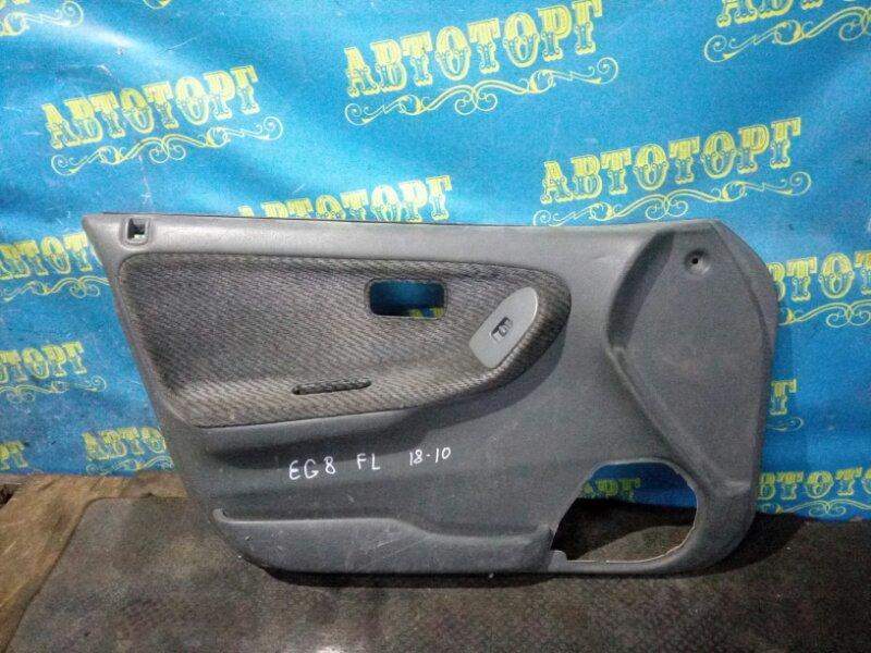 Обшивка дверей Honda Civic EG8 D15B 1995 передняя левая