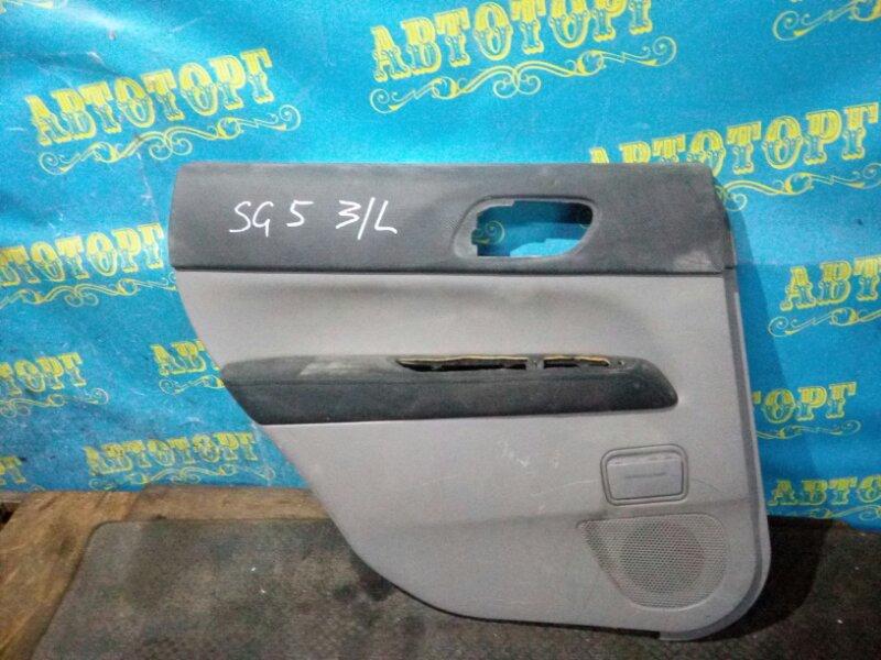Обшивка дверей Subaru Forester SG5 задняя левая