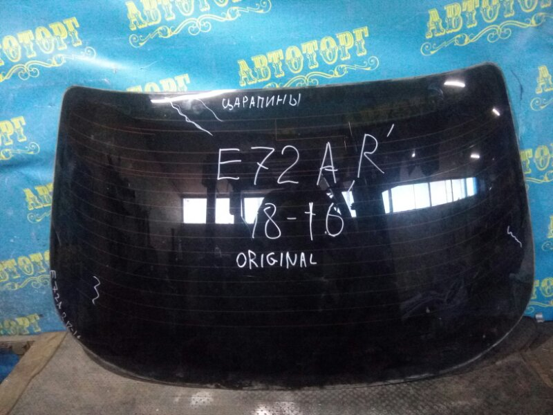 Стекло заднее Mitsubishi Galant E53A E72A 4G93 1993