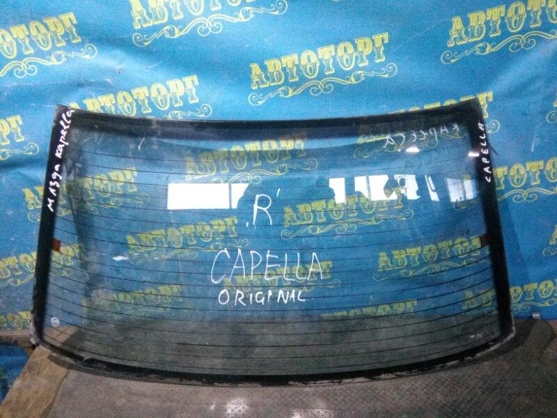 Стекло заднее Mazda Capella GWEW