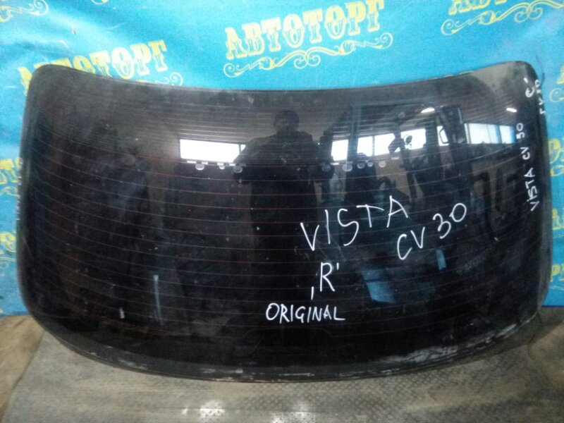 Стекло заднее Toyota Vista CV30