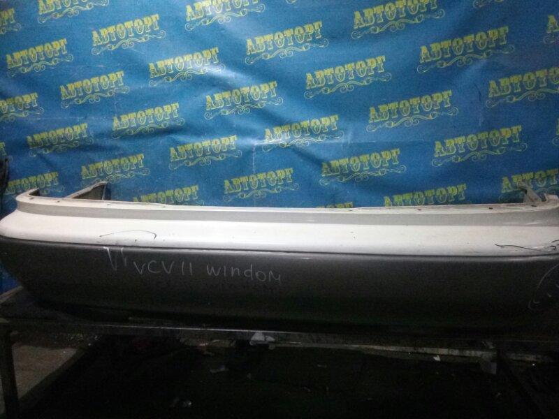 Бампер Toyota Windom VCV11 задний