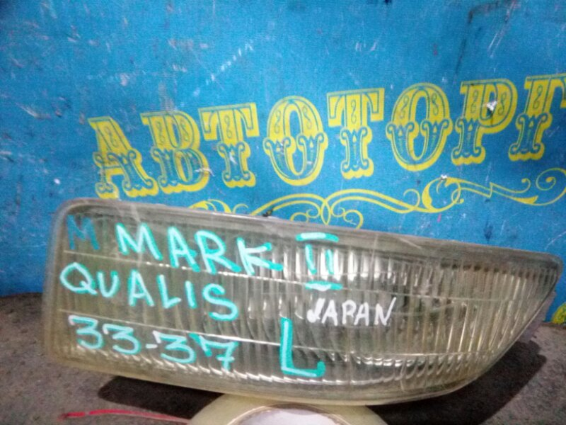 Повторитель бамперный Toyota Mark Ii Wagon Qualis MCV21 передний левый