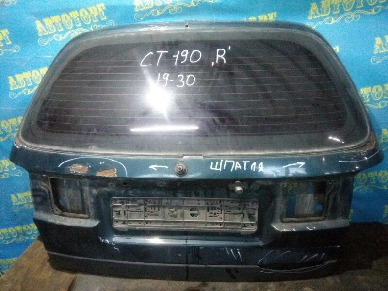 Дверь 5-я Toyota Caldina CT190 2C 1993