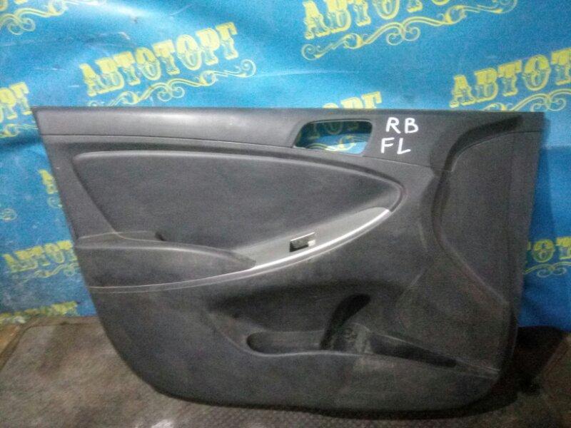 Обшивка дверей Hyundai Solaris RB G4FC передняя левая