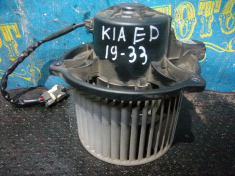 Мотор печки Kia Ceed ED G4FC 2007
