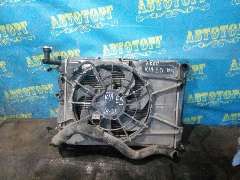 Радиатор основной Kia Ceed ED G4FC 2007