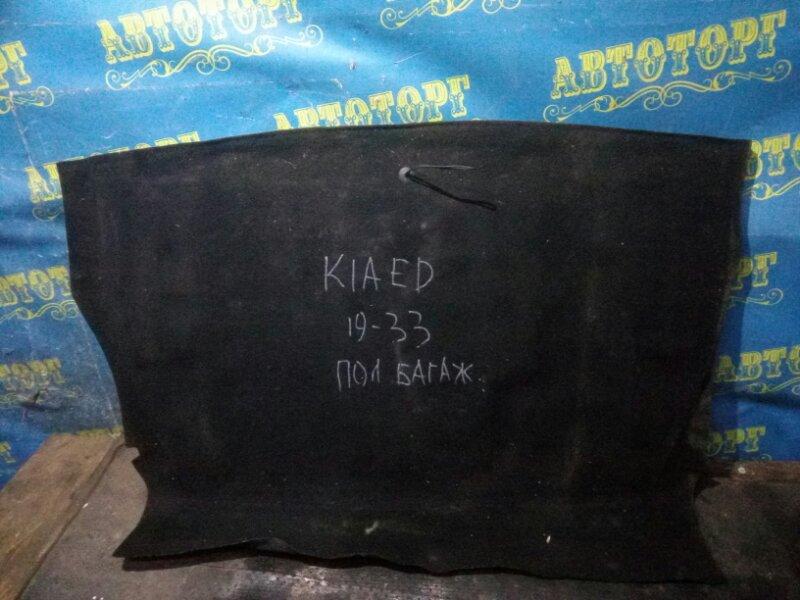 Пол багажника пластик Kia Ceed ED G4FC 2007
