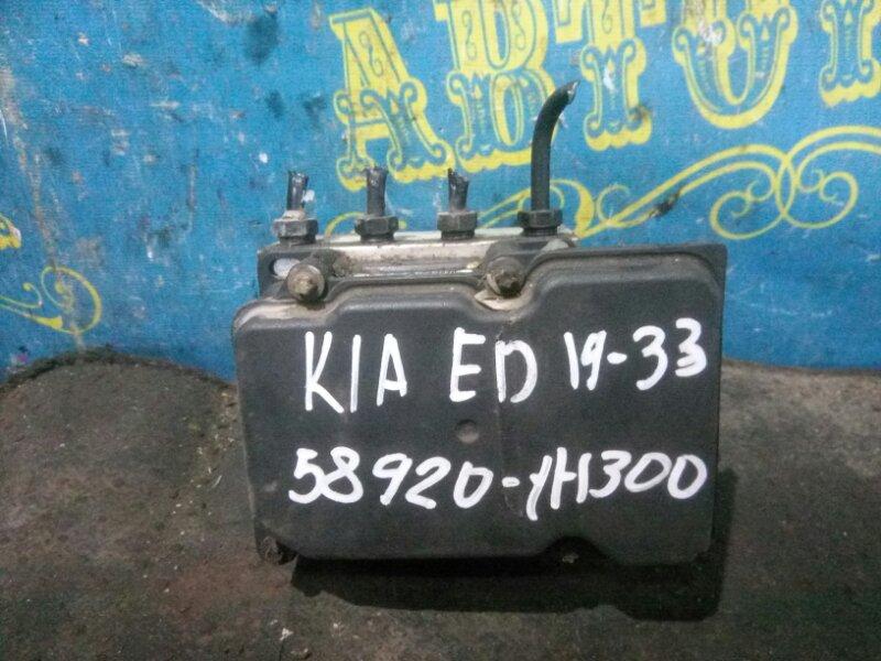Блок abs Kia Ceed ED G4FC 2007