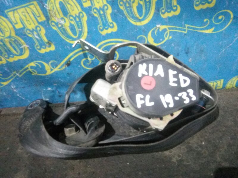 Ремень безопасности Kia Ceed ED G4FC 2007 передний левый