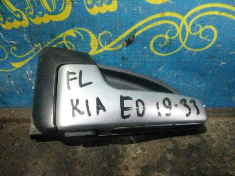 Ручка двери внутренняя Kia Ceed ED G4FC 2007 передняя левая