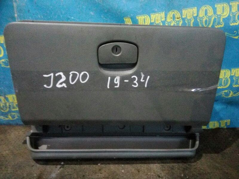 Бардачок Chevrolet Lacetti J200 F16D3 2007 передний правый