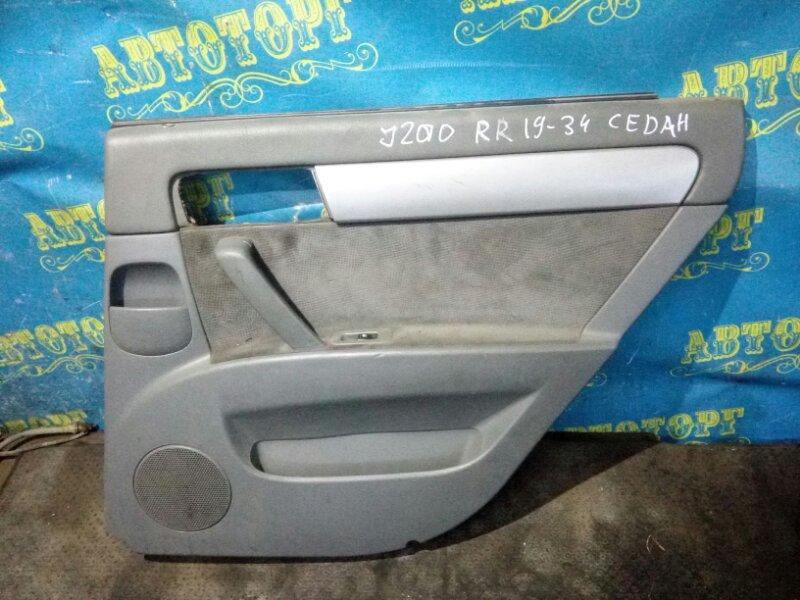 Обшивка дверей Chevrolet Lacetti J200 F16D3 2007 задняя правая