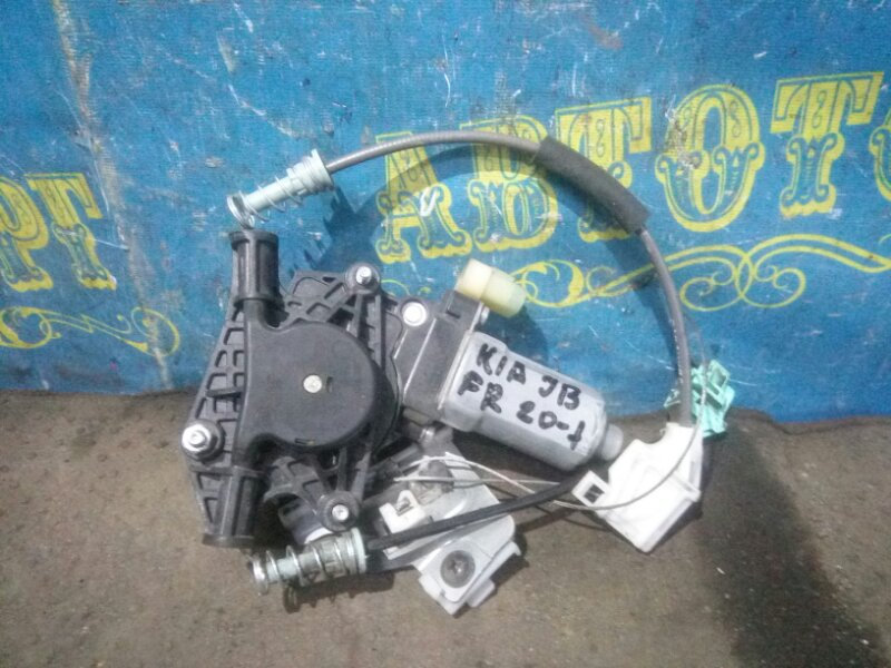 Мотор стеклоподъемника Kia Rio JB G4EE 2011 передний правый