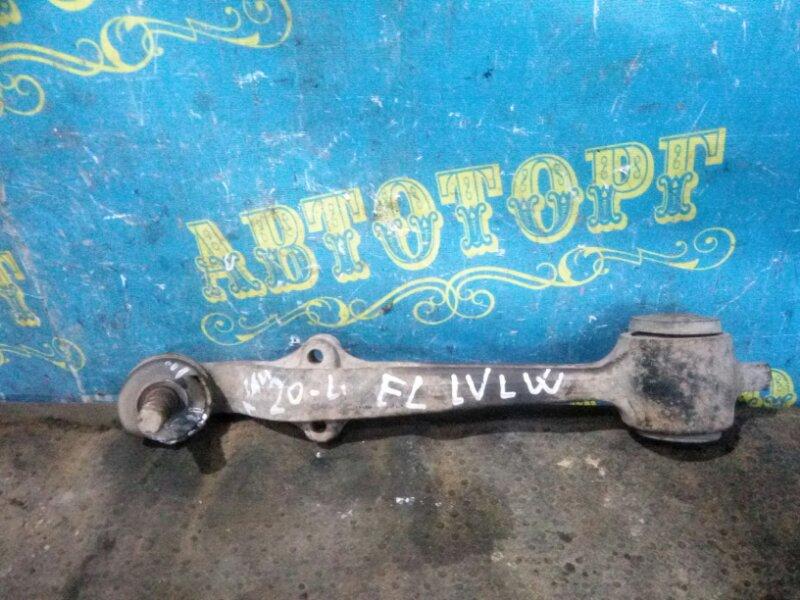 Рычаг Mazda Mpv LVLW WL 1996 передний левый