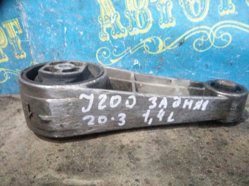 Подушка двигателя Chevrolet Lacetti J200 F14D3 2007 задняя