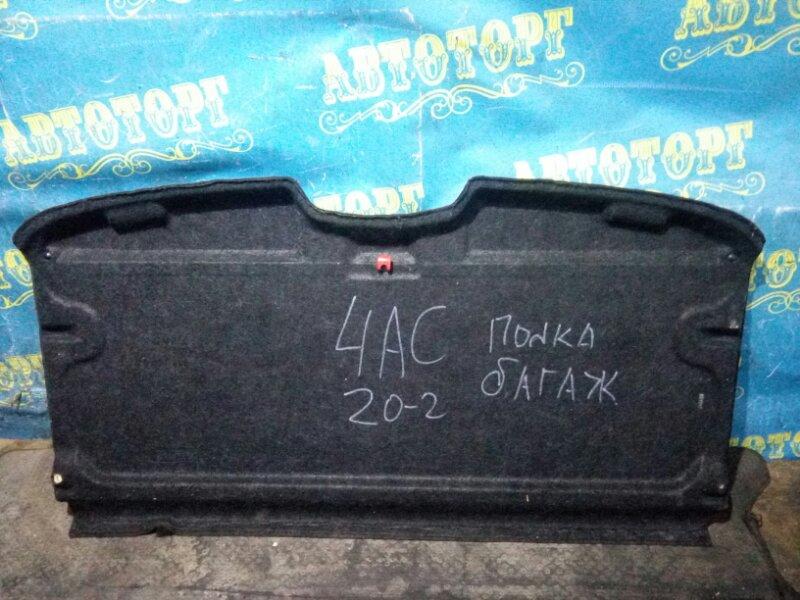 Полка багажника Peugeot 308 4AC EP6 2009