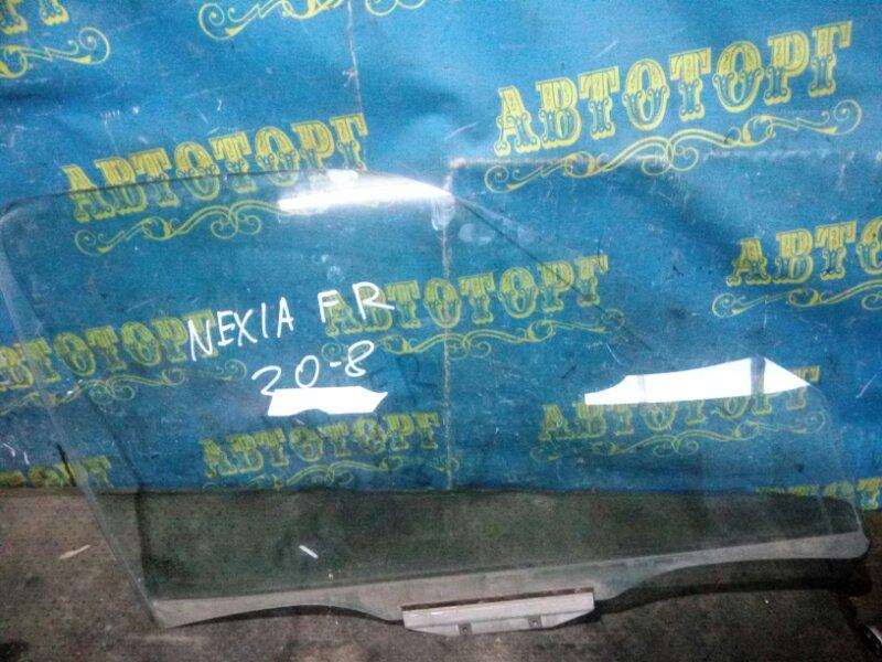 Стекло двери Daewoo Nexia KLETN G15MF 1998 переднее правое