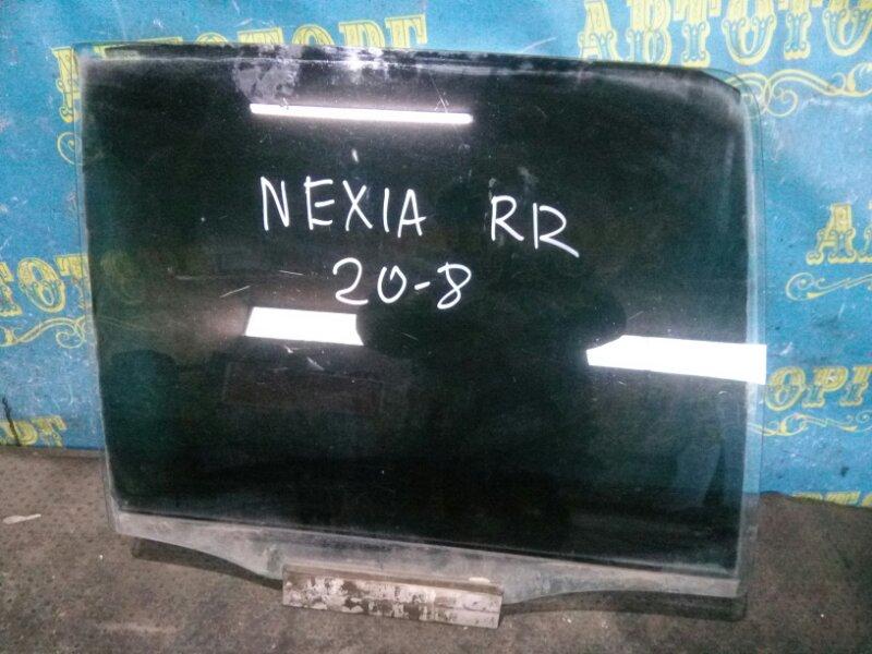Стекло двери Daewoo Nexia KLETN G15MF 1998 заднее правое